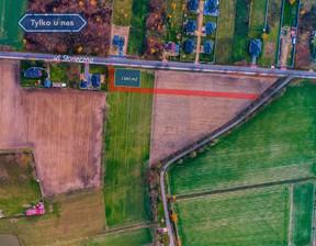 Działka na sprzedaż, Łochynia Słoneczna, 1250 m²