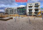 Morizon WP ogłoszenia | Mieszkanie na sprzedaż, Częstochowa Częstochówka-Parkitka, 70 m² | 5913
