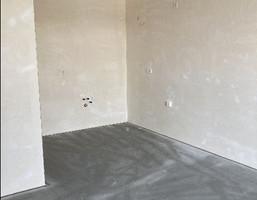Morizon WP ogłoszenia | Mieszkanie na sprzedaż, Kielce Centrum, 59 m² | 7545