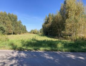 Działka na sprzedaż, Jazgarzew Szkolna, 5900 m²