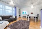 Morizon WP ogłoszenia | Mieszkanie na sprzedaż, Warszawa Powiśle, 71 m² | 7470