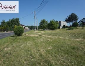 Działka na sprzedaż, Rybnik Niedobczyce, 2089 m²