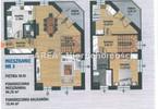 Morizon WP ogłoszenia | Mieszkanie na sprzedaż, Białystok Antoniuk, 97 m² | 2150