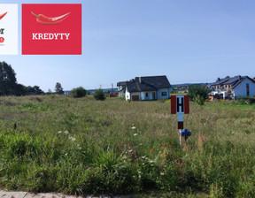 Działka na sprzedaż, Żukowo Konwaliowa, 1019 m²