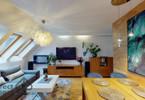 Morizon WP ogłoszenia | Mieszkanie na sprzedaż, Wrocław Maślice, 94 m² | 9858