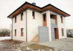 Mieszkanie na sprzedaż, Wrocław Jerzmanowo, 69 m² | Morizon.pl | 4485 nr7
