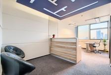 Biurowiec do wynajęcia, Warszawa Śródmieście Południowe, 8 m²