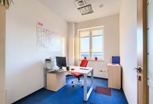 Biuro do wynajęcia, Warszawa Mokotów, 10 m²