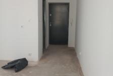 Kawalerka na sprzedaż, Łódź Śródmieście, 24 m²