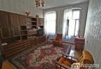 Morizon WP ogłoszenia | Mieszkanie na sprzedaż, Szczecin Centrum, 48 m² | 2967