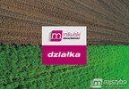 Działka na sprzedaż, Stegna, 2000 m² | Morizon.pl | 2065 nr2