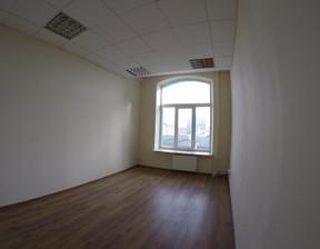 Biuro do wynajęcia, Łódź Polesie, 18 m²