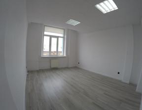 Biuro do wynajęcia, Łódź Polesie, 21 m²