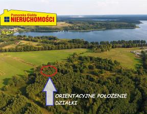 Działka na sprzedaż, Piława, 1259 m²