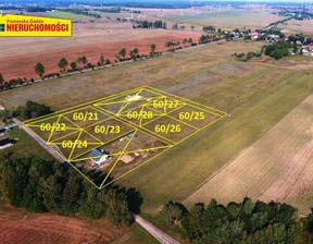 Działka na sprzedaż, Drzonowo, 1500 m²