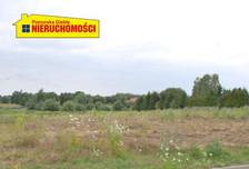 Działka na sprzedaż, Szczecinek Obrońców Westerplatte, 1101 m²