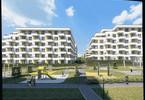 Morizon WP ogłoszenia | Mieszkanie na sprzedaż, Kraków Prądnik Biały, 66 m² | 4911