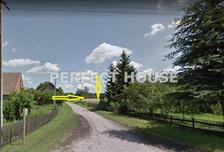 Działka na sprzedaż, Dzierżążno Małe, 1035 m²