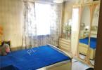 Morizon WP ogłoszenia | Mieszkanie na sprzedaż, Warszawa Praga-Południe, 49 m² | 1025