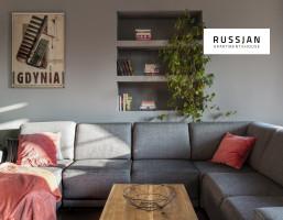 Morizon WP ogłoszenia | Mieszkanie na sprzedaż, Gdynia Śródmieście, 108 m² | 4296