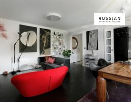 Morizon WP ogłoszenia | Mieszkanie na sprzedaż, Gdynia Kamienna Góra, 92 m² | 1140