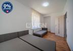 Mieszkanie na sprzedaż, Szczytnica, 50 m² | Morizon.pl | 1566 nr9