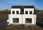 Morizon WP ogłoszenia | Dom na sprzedaż, Dopiewiec Szkolna, 100 m² | 6864