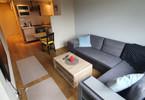 Morizon WP ogłoszenia | Mieszkanie na sprzedaż, Wrocław Wojnów, 45 m² | 6483