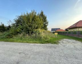 Działka na sprzedaż, Skierniewice Miła 40, 990 m²