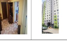 Mieszkanie na sprzedaż, Sosnowiec wąska, 68 m²