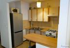 Morizon WP ogłoszenia | Mieszkanie do wynajęcia, Warszawa Powiśle, 41 m² | 1464