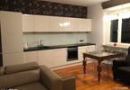 Morizon WP ogłoszenia | Mieszkanie do wynajęcia, Warszawa Błonia Wilanowskie, 51 m² | 8093