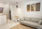 Morizon WP ogłoszenia | Mieszkanie do wynajęcia, Warszawa Śródmieście Południowe, 38 m² | 4660