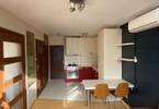 Morizon WP ogłoszenia | Mieszkanie do wynajęcia, Warszawa Śródmieście Północne, 28 m² | 9324