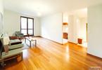 Morizon WP ogłoszenia | Mieszkanie do wynajęcia, Warszawa Powiśle, 55 m² | 6980