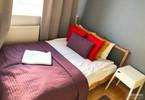 Morizon WP ogłoszenia | Mieszkanie do wynajęcia, Warszawa Śródmieście Południowe, 48 m² | 4432