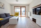Morizon WP ogłoszenia | Mieszkanie do wynajęcia, Warszawa Wola, 50 m² | 6838