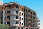 Morizon WP ogłoszenia | Mieszkanie na sprzedaż, Zabrze, 73 m² | 7008