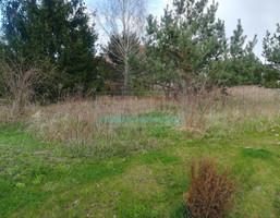 Morizon WP ogłoszenia | Działka na sprzedaż, Michałowice, 1680 m² | 7063