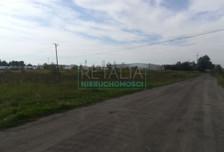 Działka na sprzedaż, Wólka Kosowska, 11000 m²