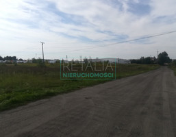Morizon WP ogłoszenia | Działka na sprzedaż, Wólka Kosowska, 11000 m² | 1840