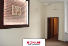 Mieszkanie na sprzedaż, Szczecin Centrum, 107 m²