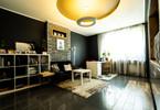 Morizon WP ogłoszenia | Mieszkanie na sprzedaż, Warszawa Saska Kępa, 37 m² | 5926