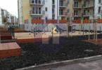 Morizon WP ogłoszenia | Mieszkanie na sprzedaż, Wrocław Jagodno, 74 m² | 7842