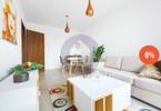 Morizon WP ogłoszenia   Mieszkanie na sprzedaż, Wrocław Psie Pole, 47 m²   4890