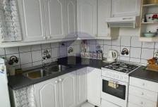 Mieszkanie na sprzedaż, Wrocław Muchobór Wielki, 48 m²