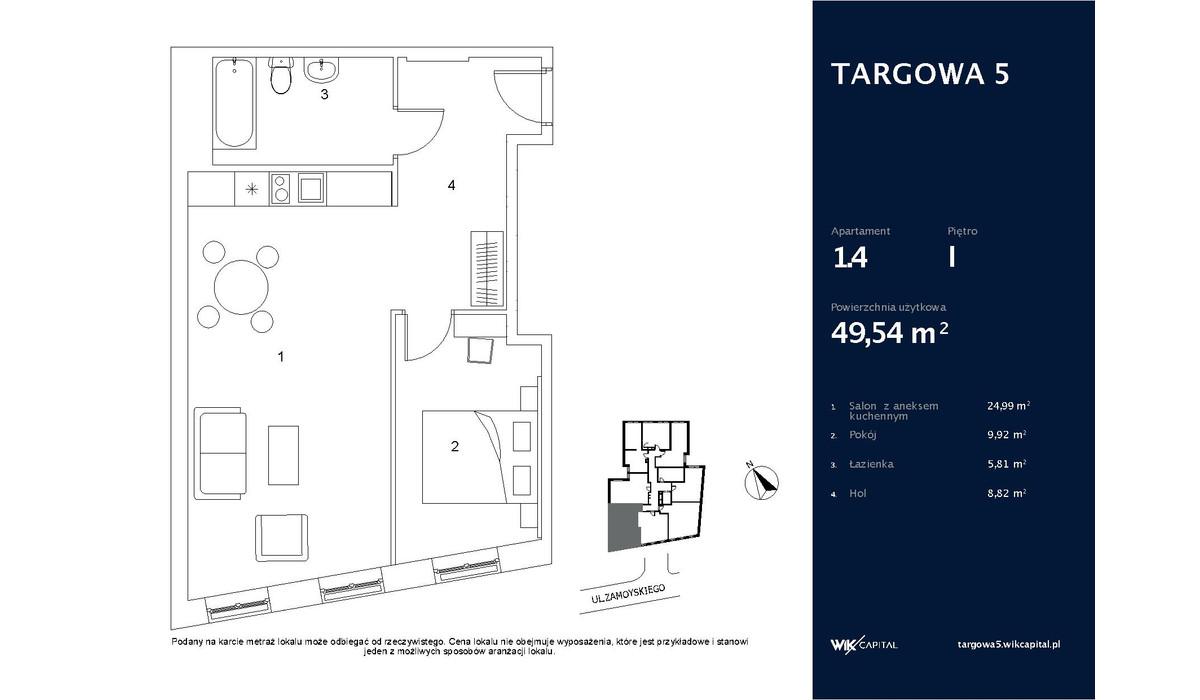 Mieszkanie w inwestycji Tulip Residences, Warszawa, 50 m²   Morizon.pl   0579