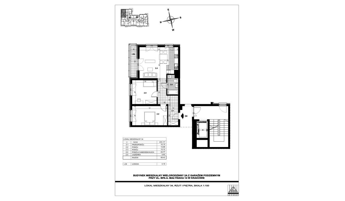 Mieszkanie w inwestycji ul. bpa A. Małysiaka, Kraków, 69 m² | Morizon.pl | 5826