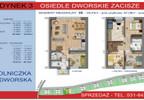 Dom w inwestycji Osiedle Dworskie Zacisze, Modlniczka, 95 m²   Morizon.pl   3747 nr2