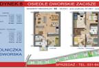 Dom w inwestycji Osiedle Dworskie Zacisze, Modlniczka, 95 m²   Morizon.pl   3757 nr2